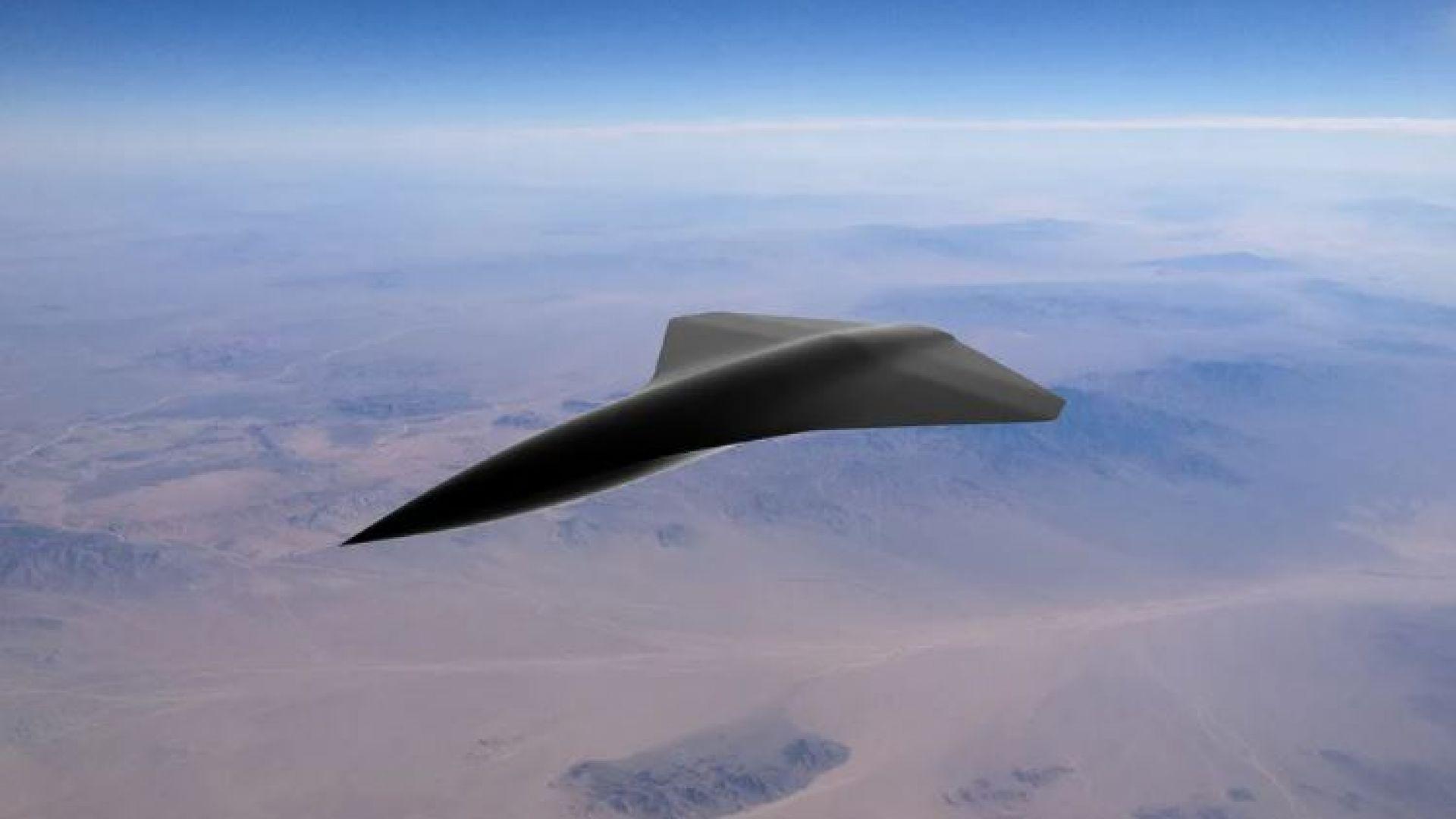 Създадоха свръхзвуков военен дрон