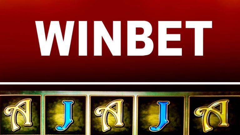 Броени часове след отварянето на игралните зали на WINBET в