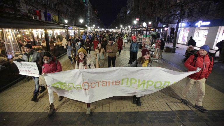 Протест в София и още няколко града в страната срещу