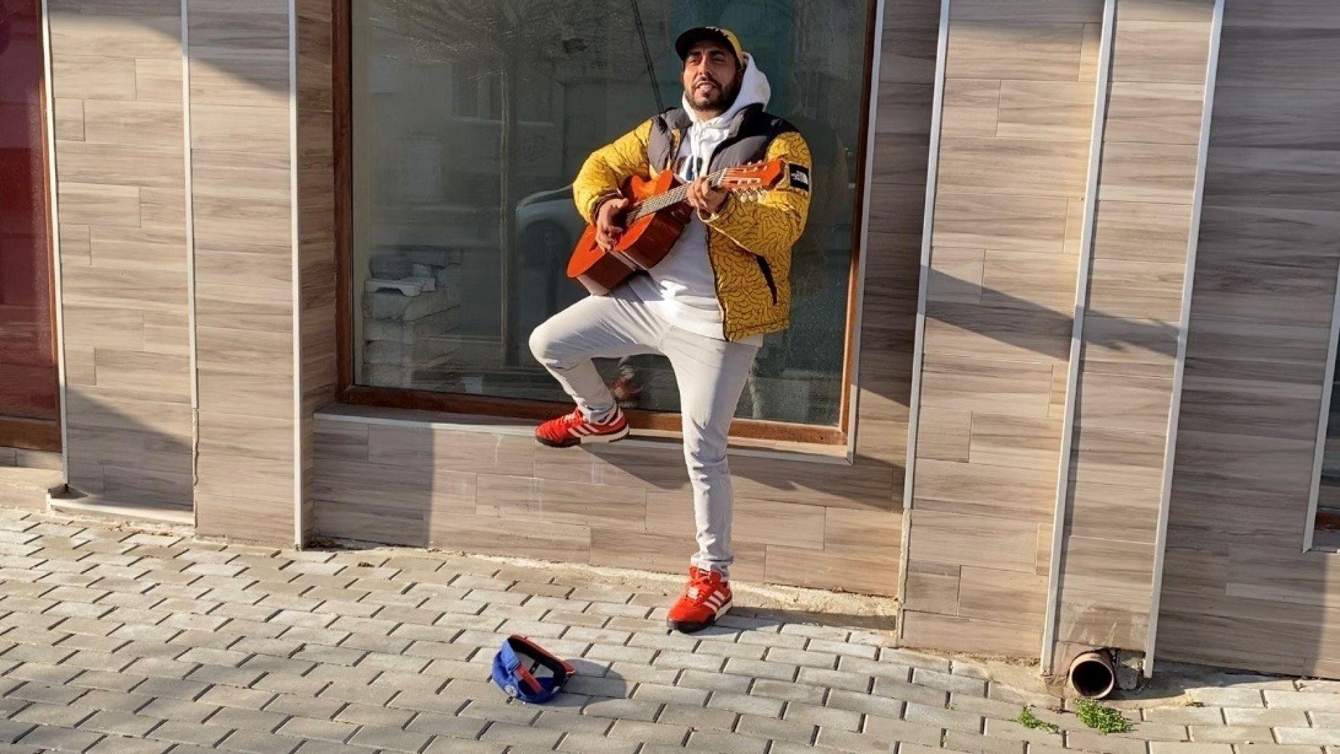 Рапърът 100 Кила стана уличен музикант