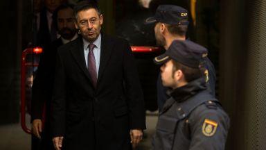 Освободиха бившия президент на Барселона под гаранция след нощ в ареста