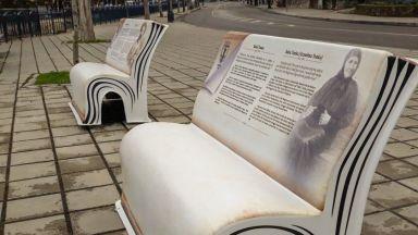Пейки под формата на книги са поставени в Русе