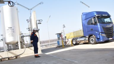 Представиха първата станция за зареждане на камиони с LNG в България