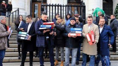 ВКС регистрира партията на Васил Божков, решението е окончателно