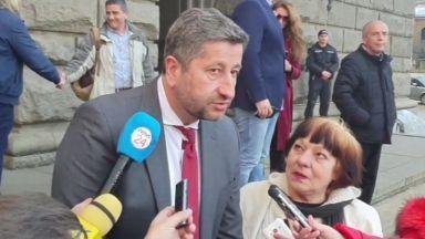 Демократична България обяви листите си, с №11 е в бюлетината