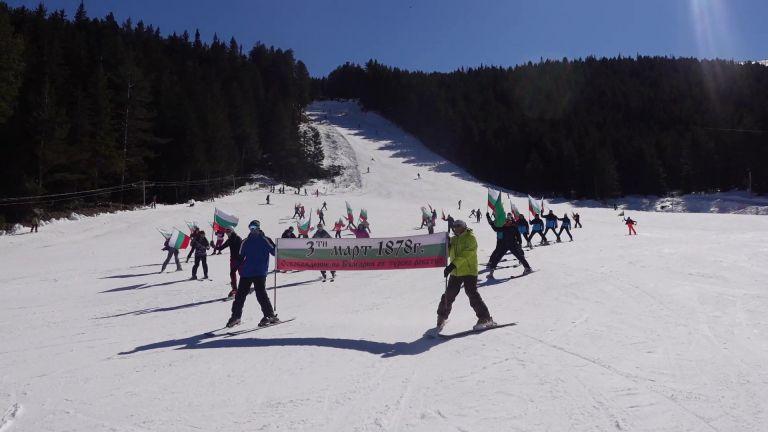 В един от най-красивите български планински курорти Мальовица множество българи