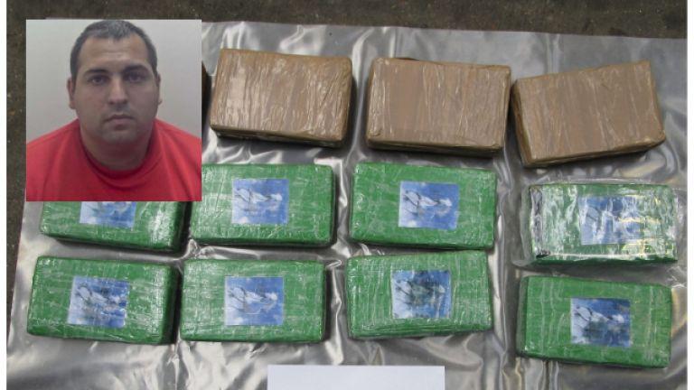 Британски съд призна за виновен за трафик на наркотици и