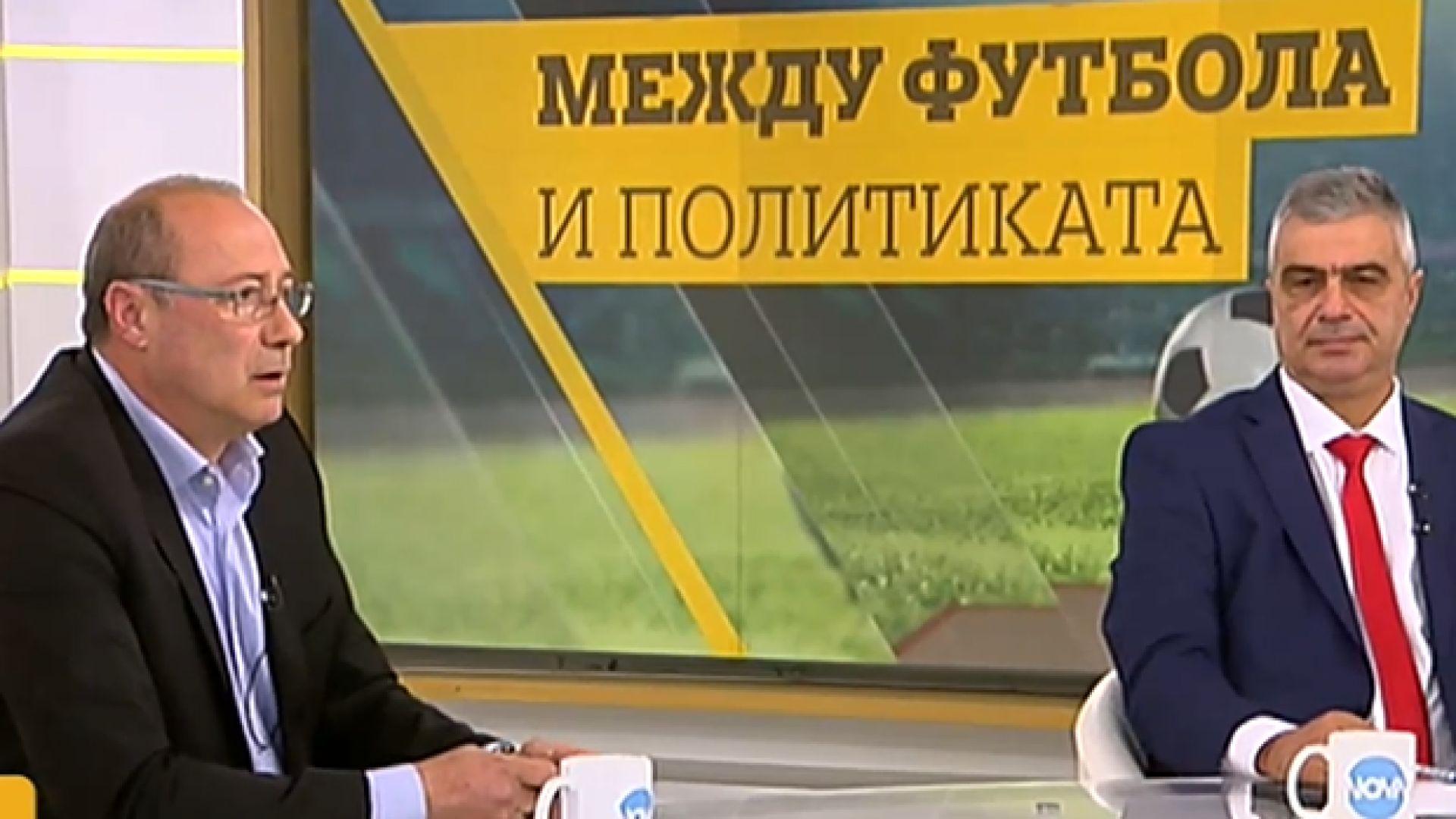 Защо футболни знаменитости влизат в битката за изборите?