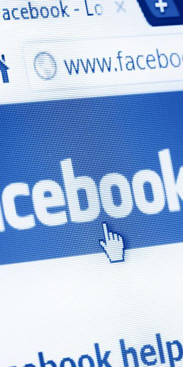 Facebook променя името си след седмица