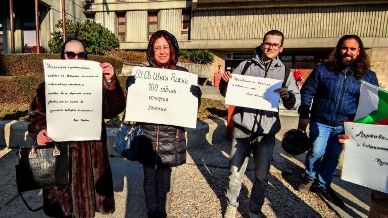 Протест срещу събарянето на сградата на Основно училище