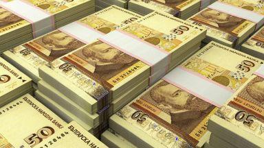"""""""Демократична България"""" представи икономическите си мерки за излизане от кризата"""