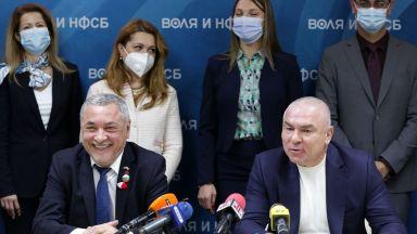 """""""Воля"""" и НФСБ представиха листите си, Марешки и Симеонов водят във Варна и Бургас"""