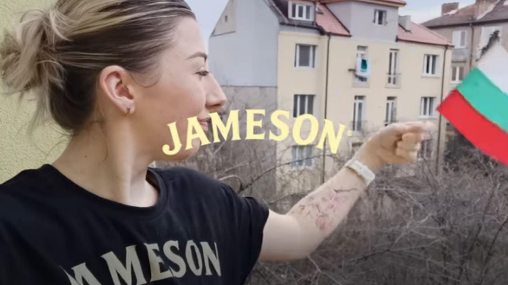 Посланици на Jameson от цяла Европа поздравиха България по случай 3 март