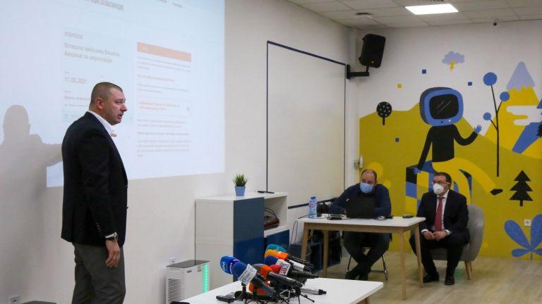 От днес започва да работи електронен регистър, в който гражданите
