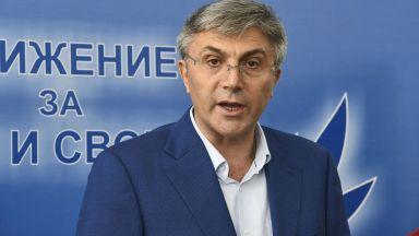 ДПС представи листите с кандидат-депутати: Предстоят най-важните избори след 1989 г.