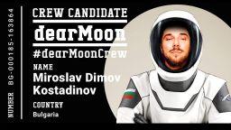 Миро се кандидатира за полет до Луната
