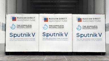 """От юни руската ваксина """"Спутник V"""" може да се произвежда в Италия"""