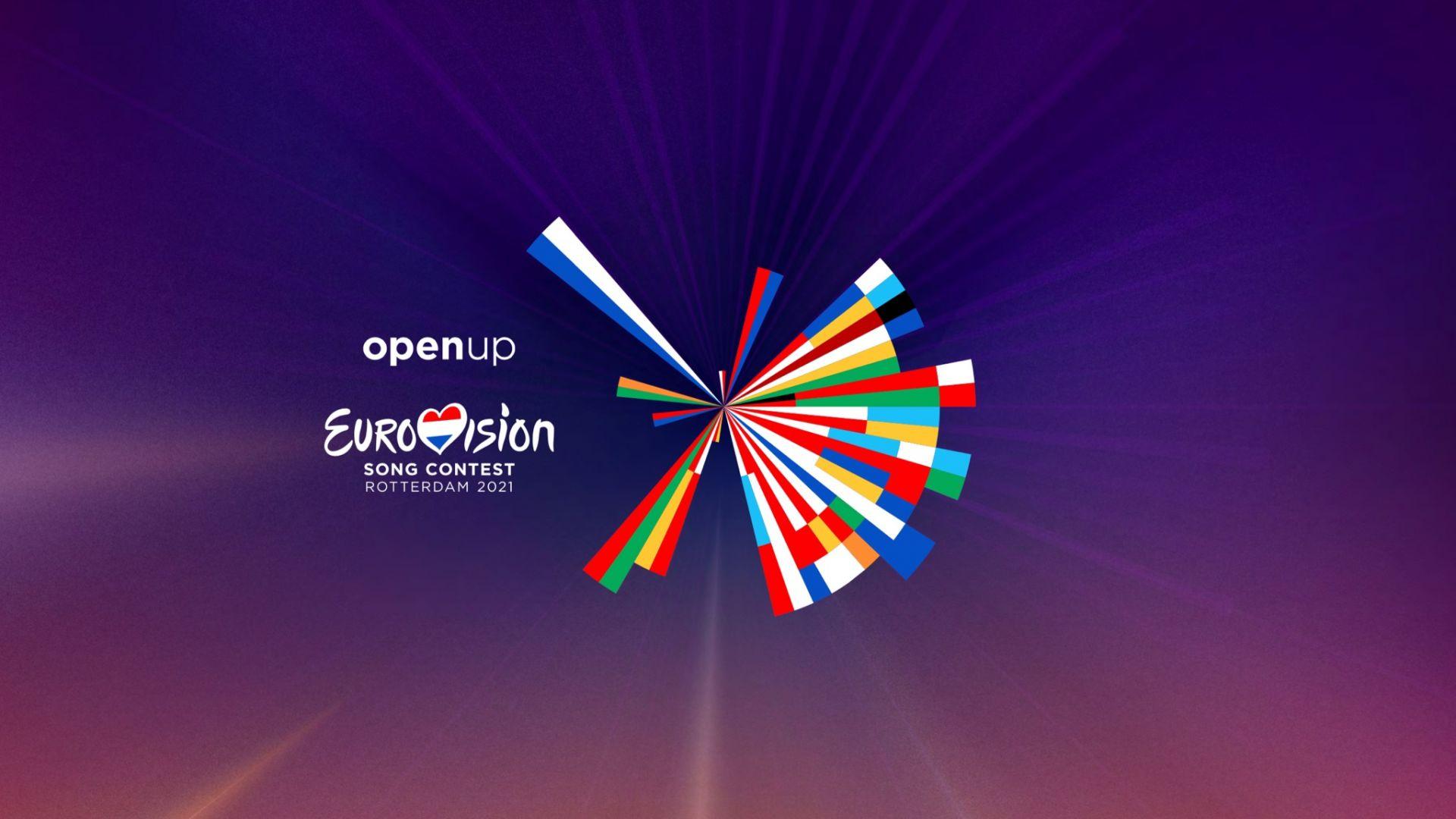 Конкурсът Евровизия ще бъде проведен пред ограничена публика