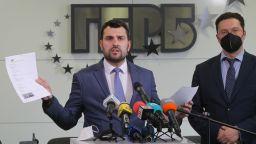 В отговор на сенаторите от САЩ: ГЕРБ с обвинение към президента и намек за Цветанов