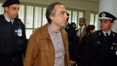Димитрис Куфодинас - гръцкият терорист с 11 доживотни присъди, е в критично състояние