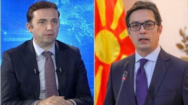 Президентът и външният министър на Северна Македония в спор за българите (видео)