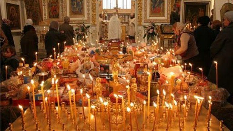 Днес е църковният празник Неделя месопустна, наричан още Месни заговезни.