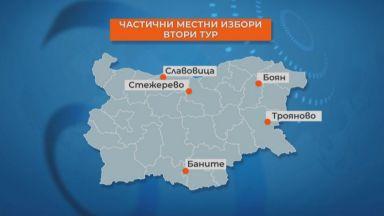 Висока избирателна активност на частичните местни избори в пет населени места