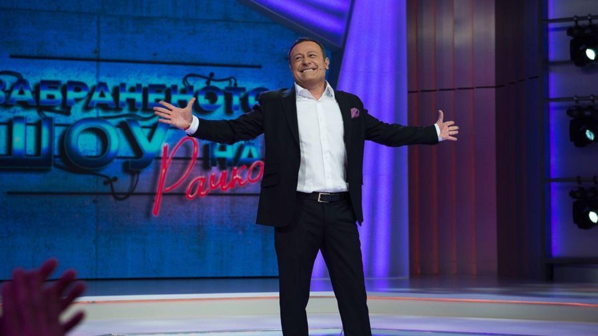 """Истинско комично съзвездие в """"Забраненото шоу на Рачков"""""""