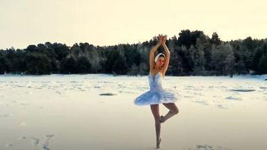 Балерина танцува върху лед при минус 15 градуса Целзий
