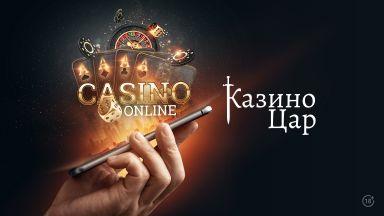 Топ 5 стратегии за печалба в онлайн казино