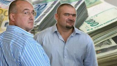 Съдът в Кюстендил отнема имущество за 2,5 млн. лв. на Братя Галеви