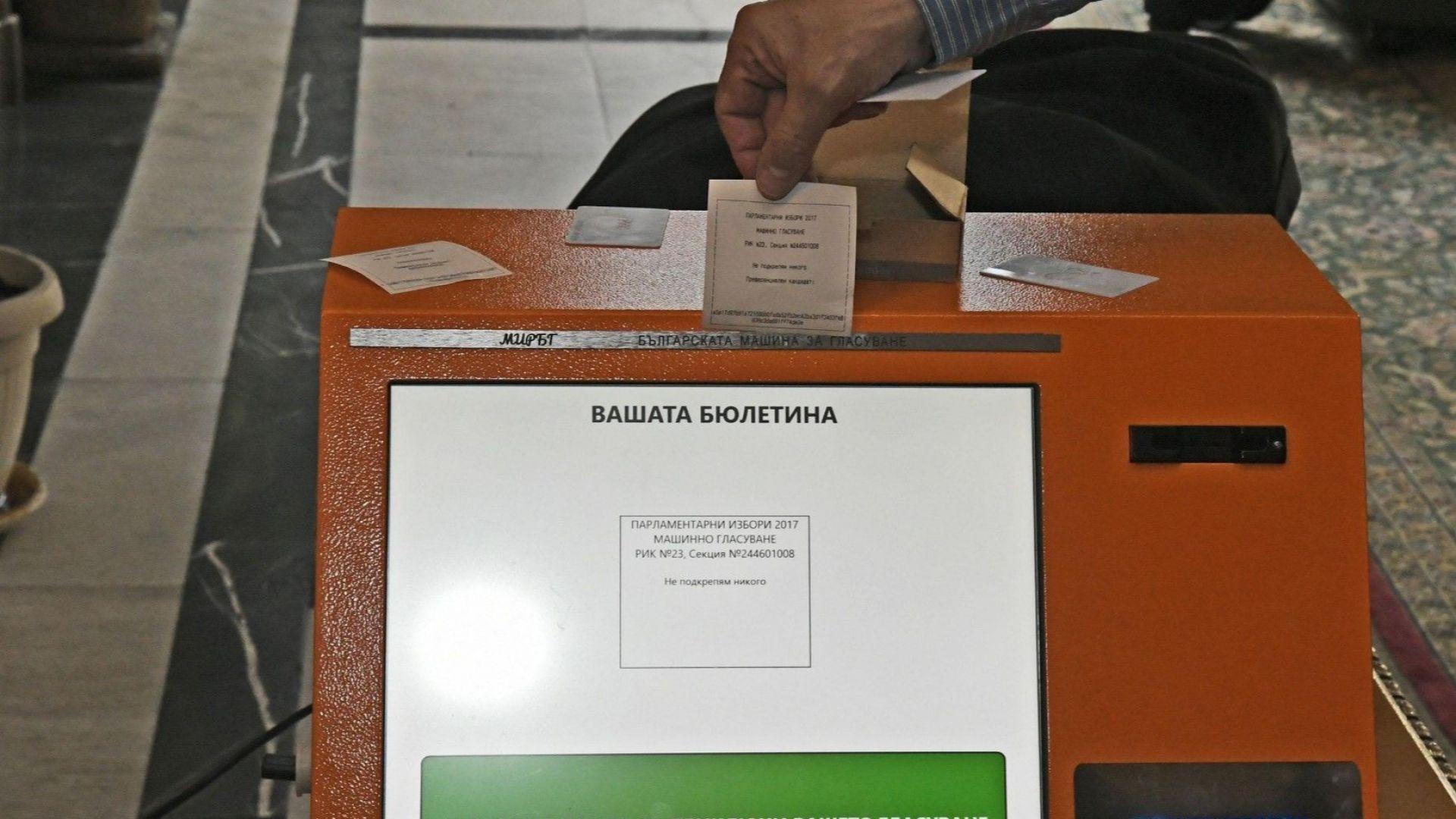 """""""Сиела Норма"""" печели поръчката за още 1600 машини за гласуване"""