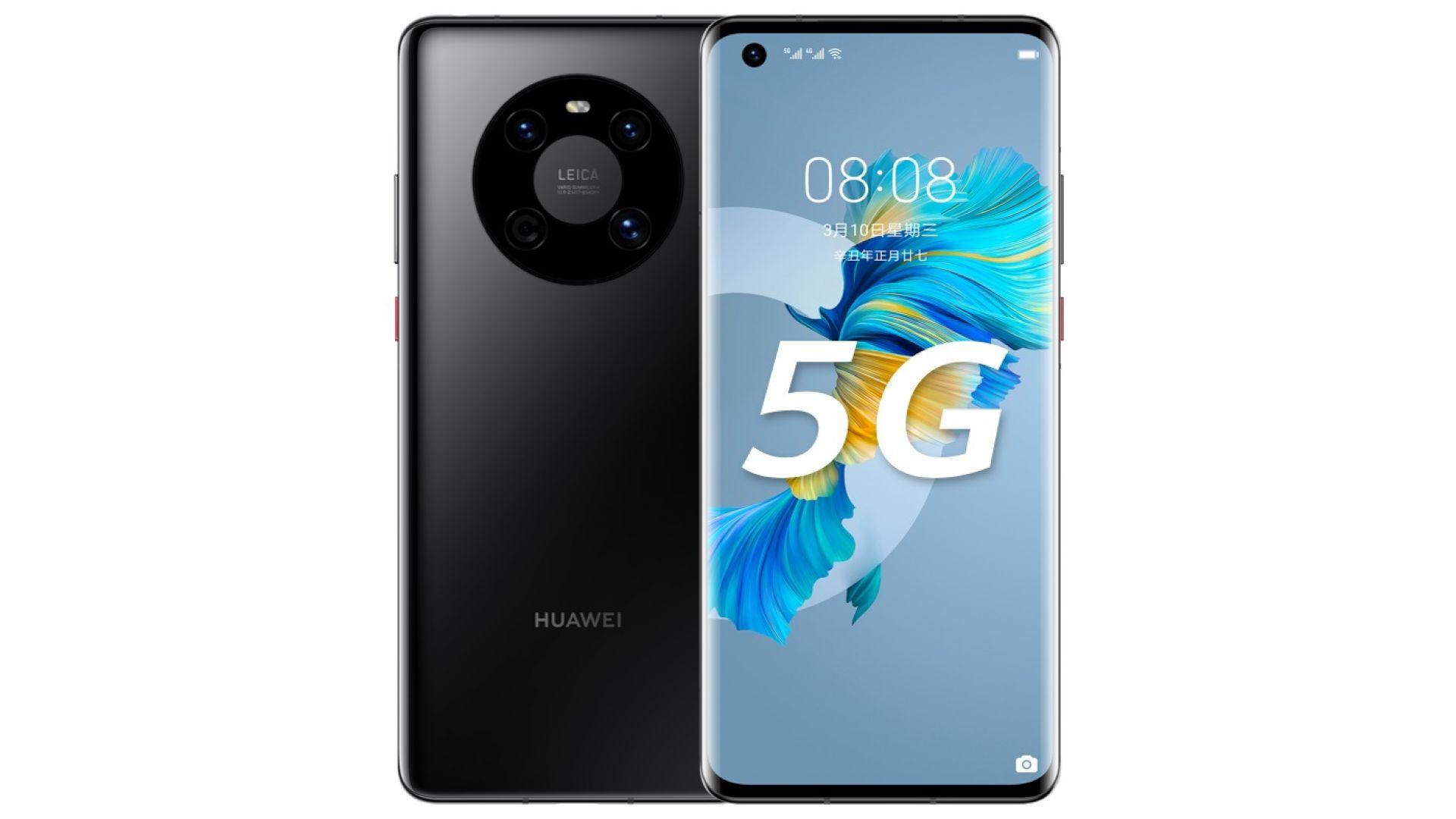 Huawei разкри нов смартфон от Маtе серията