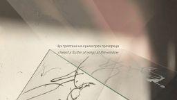 """""""Чух трептене на крила през прозореца"""" - визуален разговор за съня като метафора"""