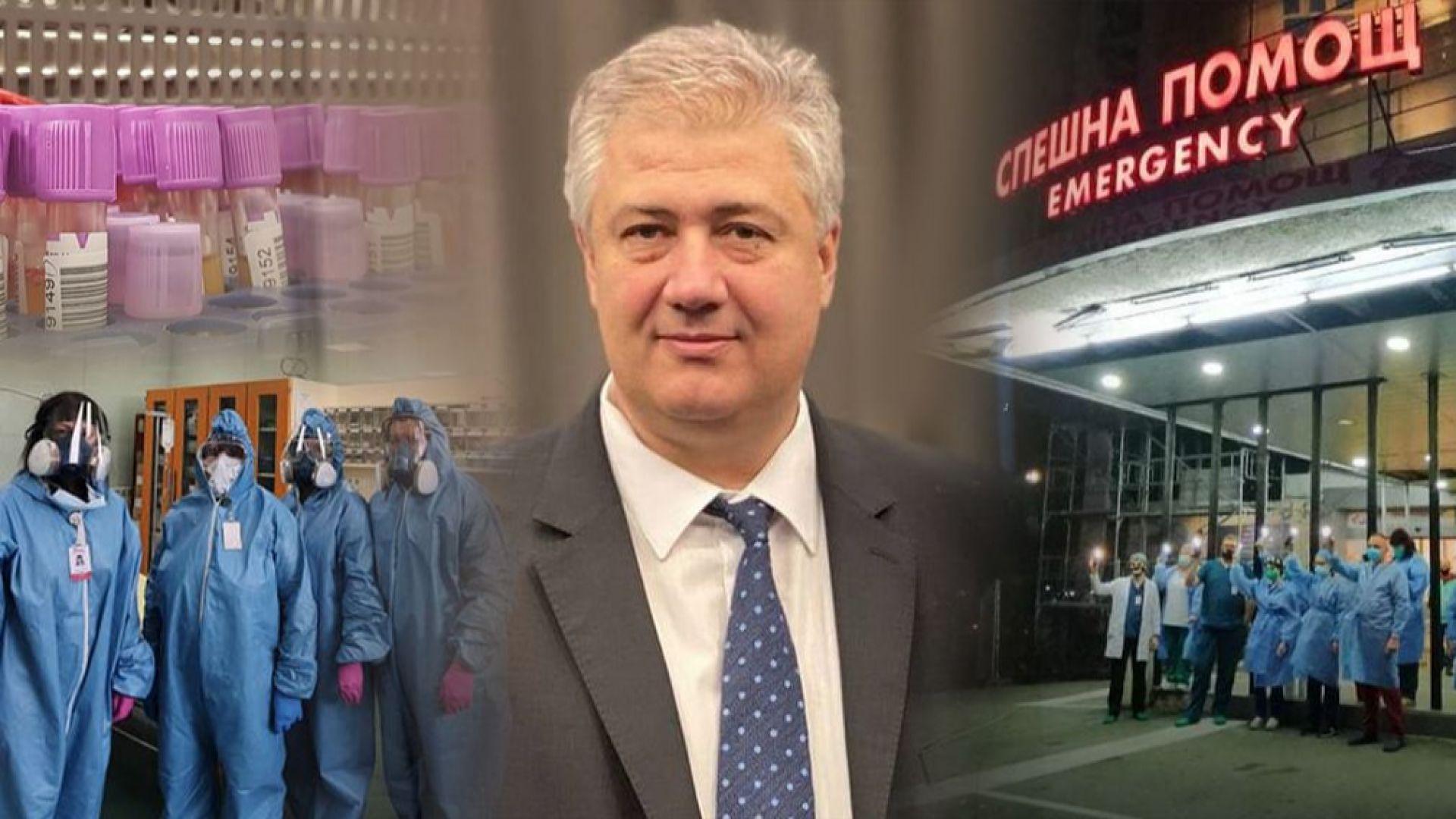 """Проф. Балтов изпратил до ДАНС писмо срещу колеги от """"Пирогов"""""""