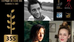 Звездното световно жури обяви тримата финалисти за Награда за Кино 355