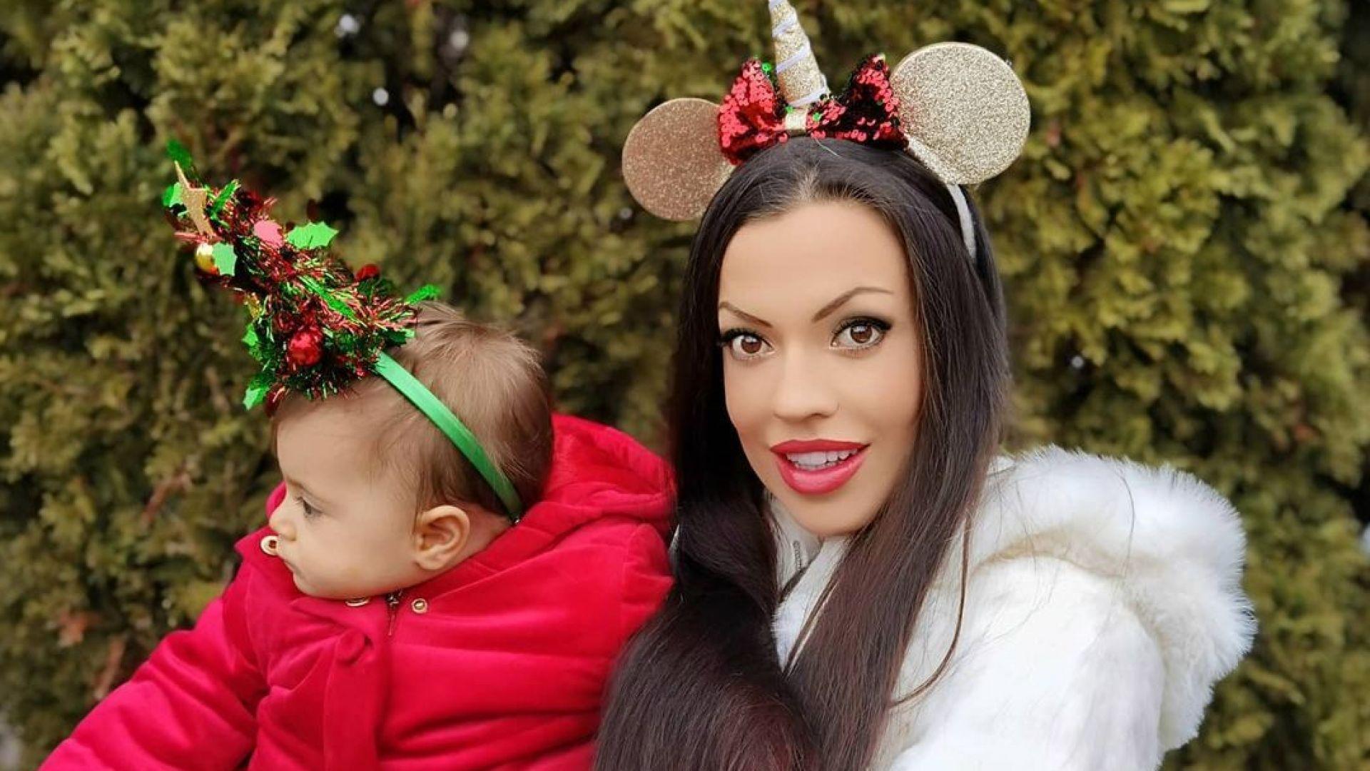 Славея Сиракова с трогателен пост за първия рожден ден на дъщеричката си