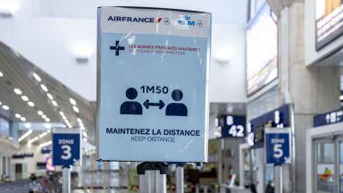 Air France въвежда дигитален санитарен пропуск за някои от полетите си