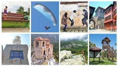 7 слънчеви разходки около Пловдив - от изрисувани села до великанска пейка