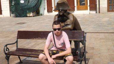 Ученик от София спечели наградата на ЕС за млад преводач