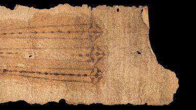 Колан-талисман за родилки е бил използван в Англия през Средновековието