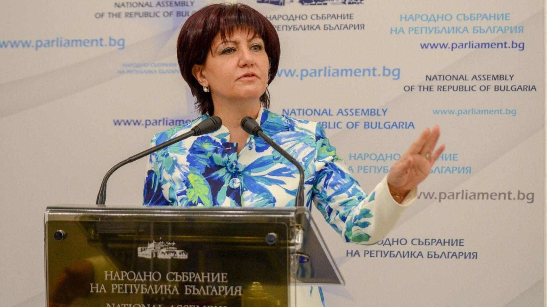 Цвета Караянчева: Махат шефа на Пътното в Кърджали заради познанството му с мен