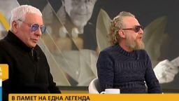 """Стенли и Митко Кърнев казват """"Сбогом"""" на Косьо Марков"""