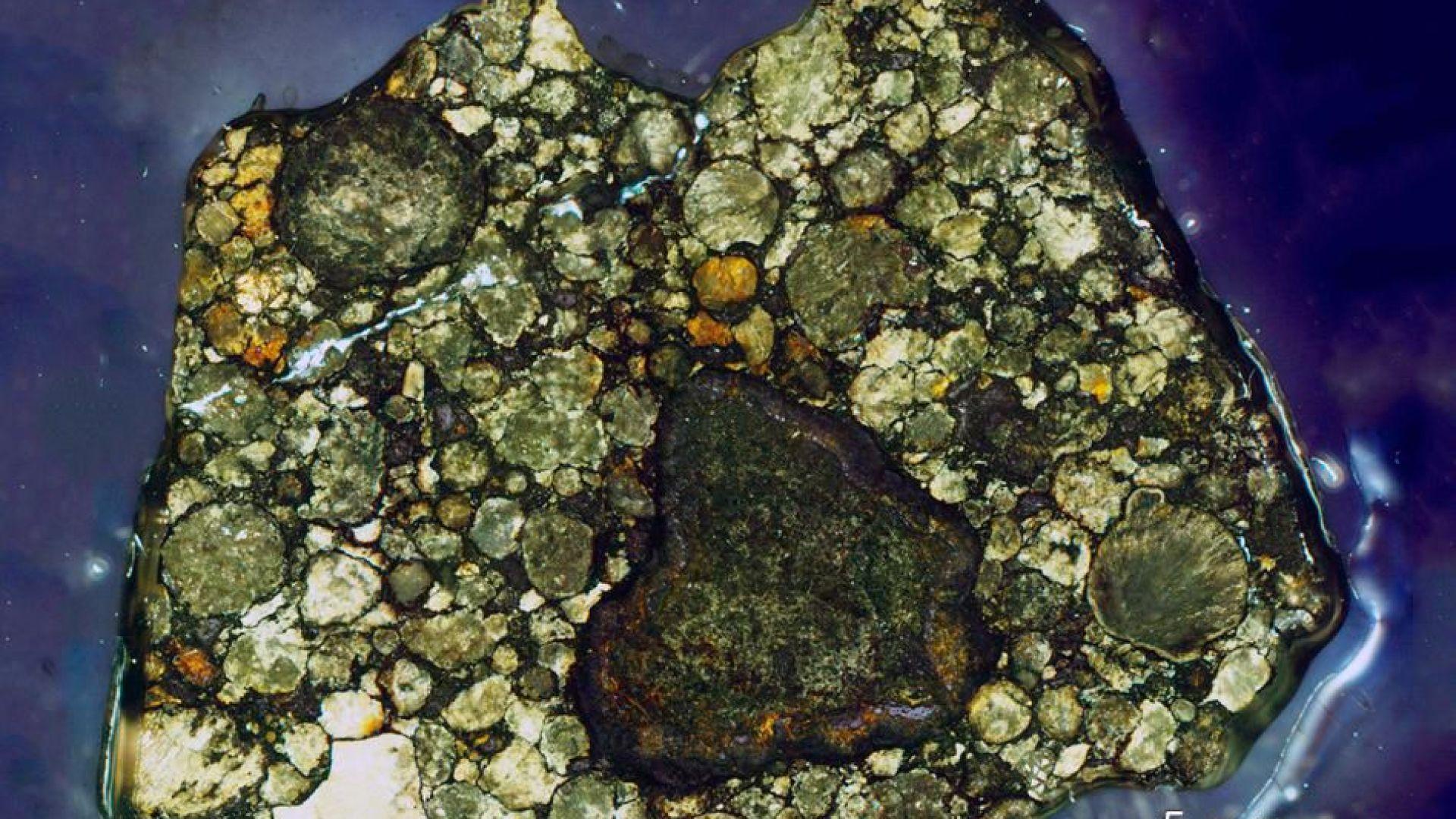 """Учени описват метеорит - """"връстник"""" на Слънчевата система"""