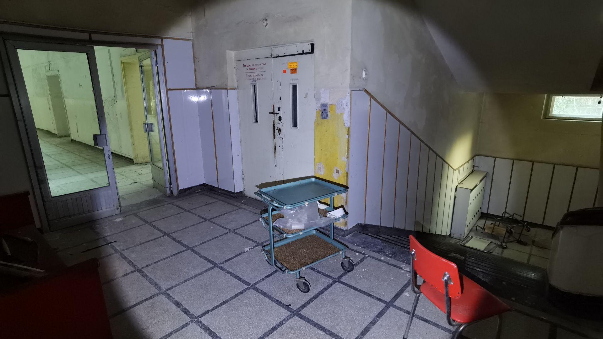 Времето все пак е оставило отпечатък върху болницата