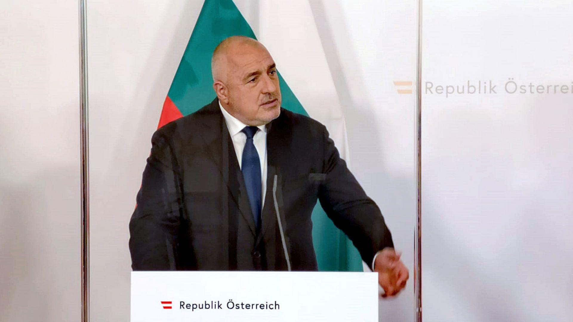 Бойко Борисов: Не е открита нито една грешка при усвояването на европари