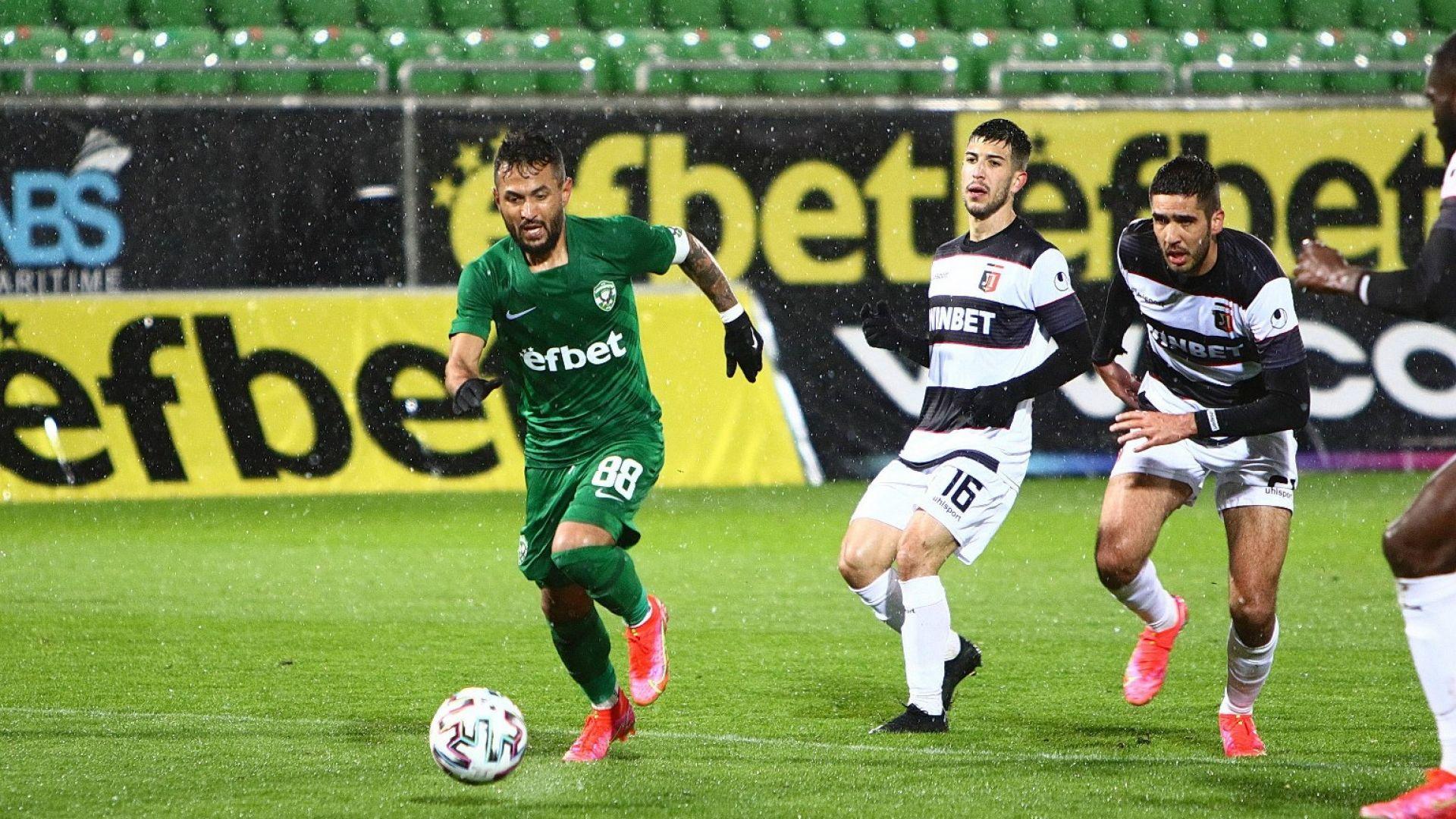 Купата на България ще има нов носител - Лудогорец излъга Локомотив след 120 минути