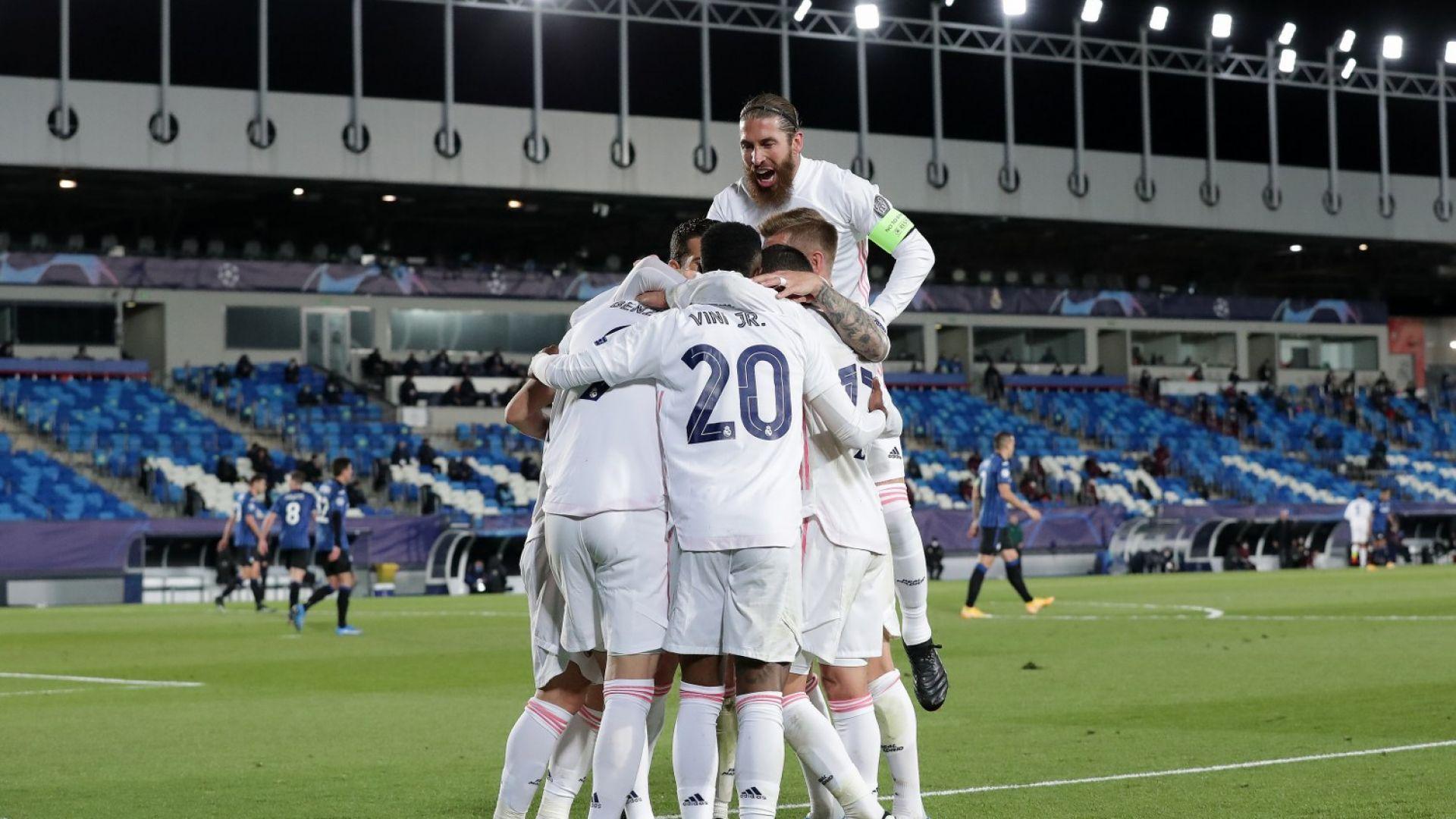 Реал Мадрид показа друго лице и този път преодоля осминафиналите