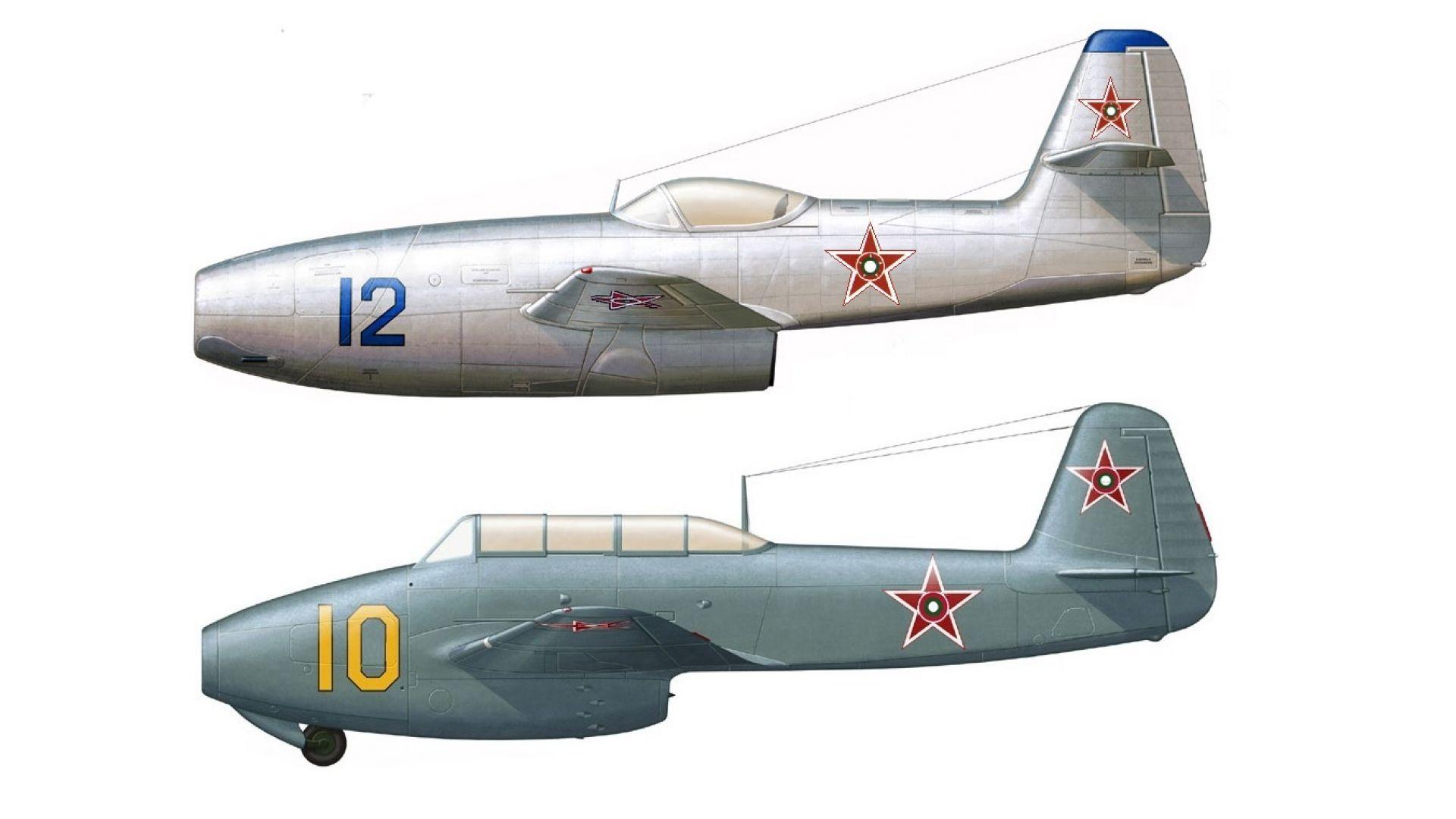 Така изглеждат първите реактивни самолети в родните ВВС - Як-23 и Як-17