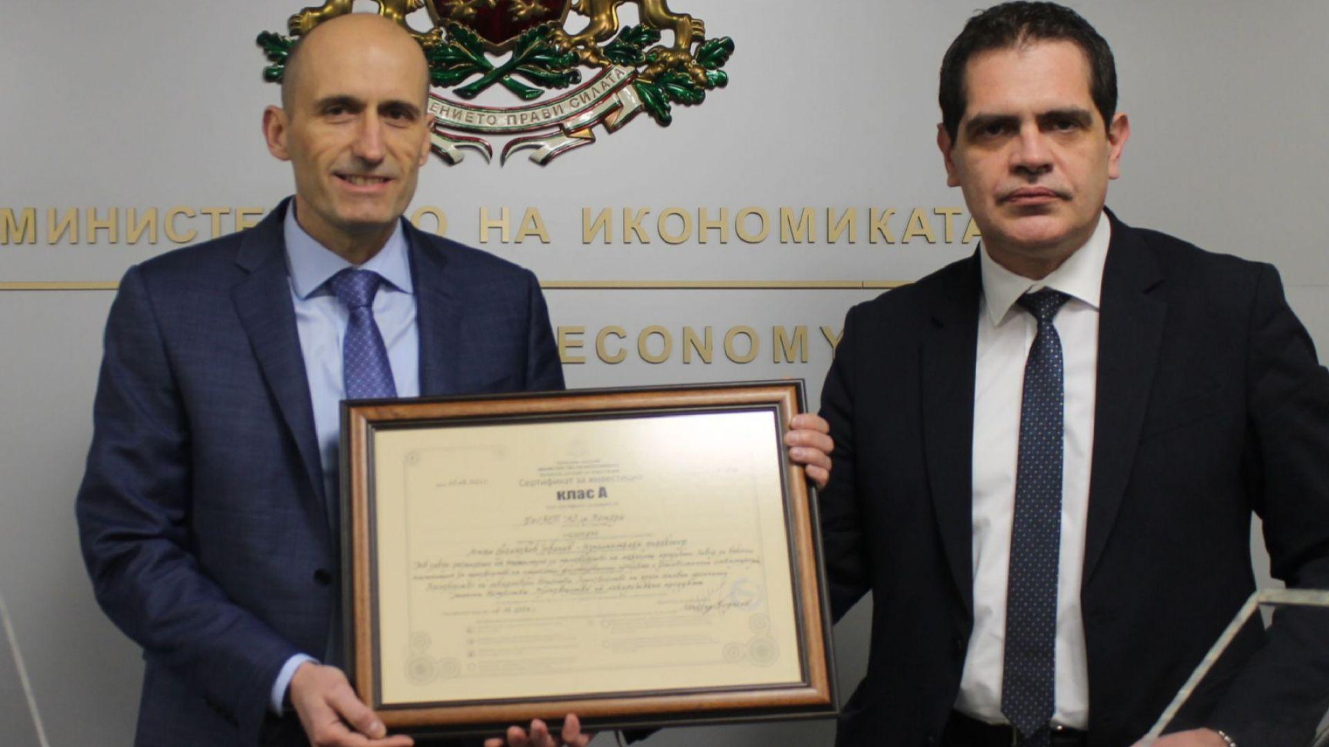 От началото на пандемията са сертифицирани проекти за 1.6 млрд. лева